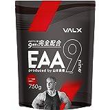 VALX バルクス EAA9 Produced by 山本義徳 コーラ風味 必須アミノ酸9種類配合EAA 750g