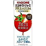 カゴメ カゴメトマトジュースプレミアム食塩無添加195ml×24本