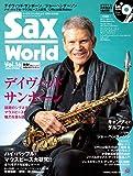 サックス・ワールド Vol.16(CD付) (シンコー・ミュージックMOOK)