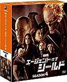 エージェント・オブ・シールド シーズン4 コンパクト BOX [DVD]