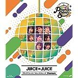 Hello! Project presents...「Premier seat」~Juice=Juice Premium~(特典なし) [Blu-ray]