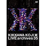 LIVE archives 35 (DVD)