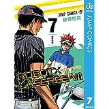 ROBOT×LASERBEAM 7 (ジャンプコミックスDIGITAL)