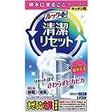 【2個まとめ買い】ルックプラス 清潔リセット 排水口まるごとクリーナーキッチン用×2個