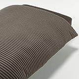 Muji Organic Cotton Jersey Duvet Cover, Queen Size, Brown Border, 210 x 210cm