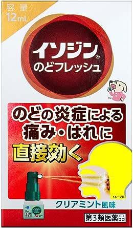 【第3類医薬品】イソジンのどフレッシュ 12mL