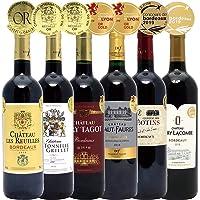 シニアソムリエ厳選 直輸入 全て金賞フランスボルドー 辛口赤ワイン6本セット((W0G635SE))(750mlx6本ワ…