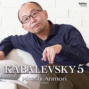 カバレフスキー 5
