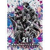 戦極MCBATTLE 第21章 -TOP RANKAZ 2020- 2020.2.15 完全収録DVD