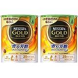 ネスカフェ ゴールドブレンド 香り芳醇 エコ&システムパック 50g×2個