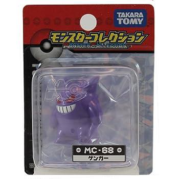 ポケットモンスター モンスターコレクション M-068 ゲンガー