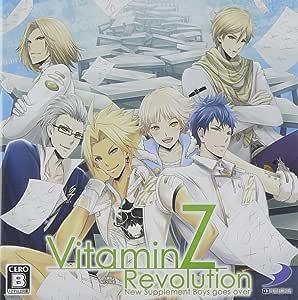 VitaminZ Revolution - 3DS