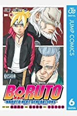 BORUTO-ボルト- -NARUTO NEXT GENERATIONS- 6 (ジャンプコミックスDIGITAL) Kindle版