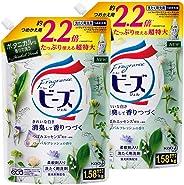 【Amazon.co.jp 限定】【まとめ買い】フレグランスニュービーズ ハーバルフレッシュの香り 洗濯洗剤 液体 大容量 詰め替え 1580g×2個