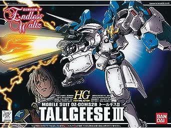 1/144 トールギス3 (新機動戦記ガンダムW Endless Waltz)