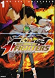 THE KING OF FIGHTERS ~A NEW BEGINNING~(1) (シリウスKC)