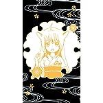 このはな綺譚 iPhone SE/8/7/6s(750×1334)壁紙 柚