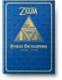 ゼルダの伝説 30周年記念書籍 第2集 THE LEGEND OF ZELDA HYRULE ENCYCLOPEDIA…