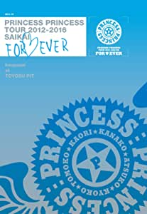 "PRINCESS PRINCESS TOUR 2012-2016 再会 -FOR EVER- ""後夜祭""at 豊洲PIT(Blu-ray Disc)"