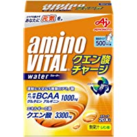 味の素 アミノバイタル クエン酸チャージウォーター 20本入箱