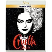クルエラ MovieNEX [ブルーレイ+DVD+デジタルコピー+MovieNEXワールド] [Blu-ray]