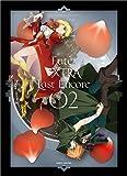 Fate/EXTRA Last Encore 2(完全生産限定版) [DVD]