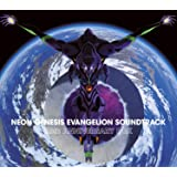 【Amazon.co.jp限定】NEON GENESIS EVANGELION SOUNDTRACK 25th ANNI…