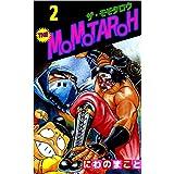THE MOMOTAROH 2巻