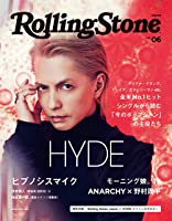 Rolling Stone Japan vol.06(ローリングストーンジャ?#38772;? (NEKO MOOK)