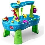 ステップ2 レインシャワー ウォーター テーブル 水遊び STEP2 874600