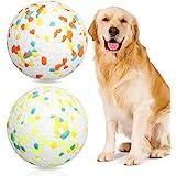 犬おもちゃ 2個入り 犬用ボール 噛むおもちゃ 玩具ボール 100%安全無毒 インタラクティブおもちゃ 弾力性 柔らかい 耐久性 E-TPU製 中小型犬に適用 運動不足 ストレス解消