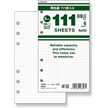 レイメイ藤井 手帳リフィル 111徳用ノート 方眼罫5.0mm 聖書 DR4002W