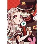 地縛少年花子くん iPhone(640×960)壁紙 八尋寧々,花子くん