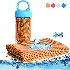 Unigear スポーツ タオル 超吸水運動 速乾 タオル アイスタオル 運動に最適 4色