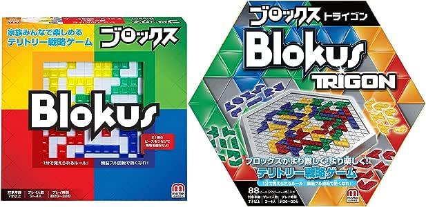 ブロックスとブロックストライゴンのダブルブロックスセット