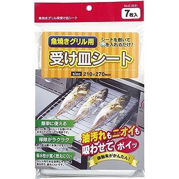 魚焼 グリル 用 受皿 シート 7枚入 E-3531