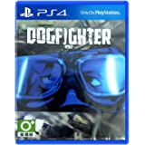 Dogfighter: World War 2 for PlayStation 4