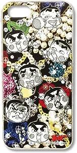 グルマンディーズ おぼっちゃまくん iPhone5/5s対応 シェルジャケット Bタイプ OB-01B