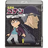 Treasured Selection File.黒ずくめの組織とFBI 15 [Blu-ray]