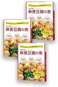 オーサワ 麻婆豆腐の素×3個                 JAN:4932828023434