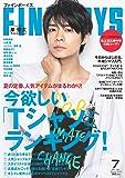 FINEBOYS(ファインボーイズ) 2019年 07 月号 [今欲しい「Tシャツ」ランキング!/岸 優太]