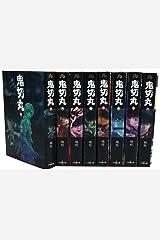 鬼切丸 文庫版 コミック 全8巻完結セット (小学館文庫) 文庫