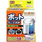 ピクス 電気・保温ポット用洗浄剤 クエン酸100% 細粒タイプ 30g×4包入り