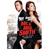 Mr. & Mrs. スミス<日本語吹替完全版> [DVD]