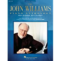 ピアノソロ ジョン・ウィリアムズ ピアノ・アンソロジー