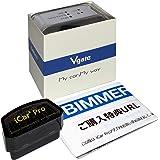 BMW MINI コーディング用アダプタ iCarPro for BimmerCode スマホで簡単コーディング デイライト ナビキャン VeePeak互換