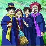 RAIN (初回限定盤A)(CD+DVD)