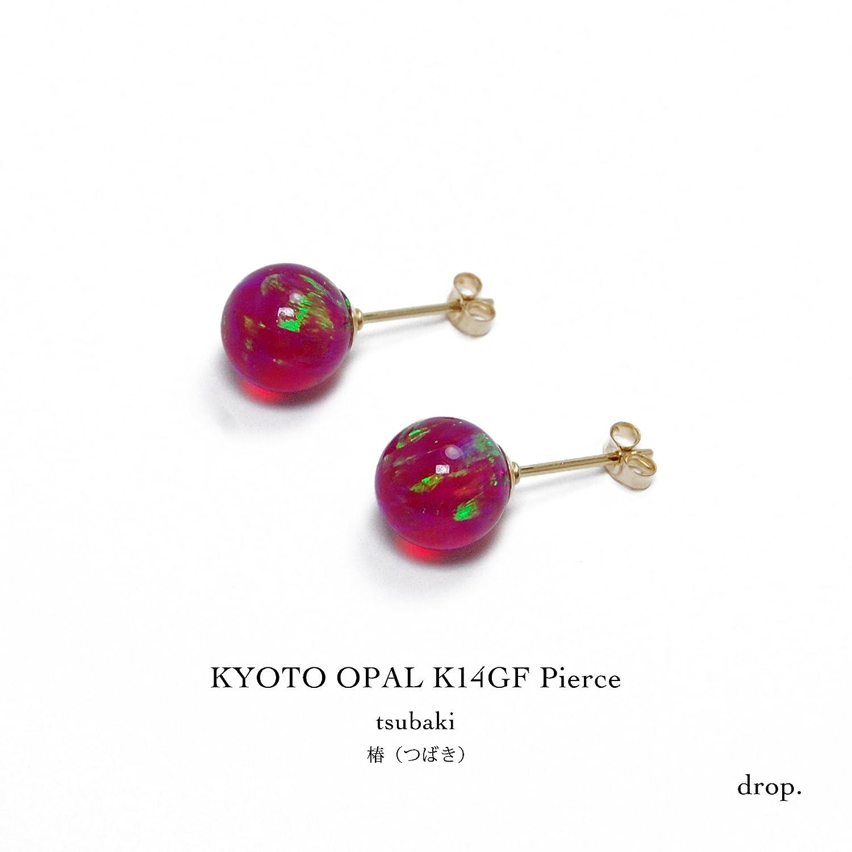 drop. 京都オパール ピアス 椿(つばき)