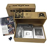攻殻機動隊 SOLID BOX
