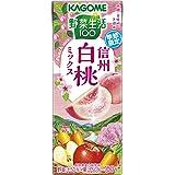 カゴメ 野菜生活100季節限定 信州白桃ミックス195ml ×24本